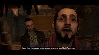 Far Cry 4►Сиськи и голый Аджай►