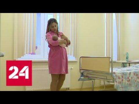 Смотреть Самая красивая мама Екатеринбурга родила шестого ребенка - Россия 24 онлайн