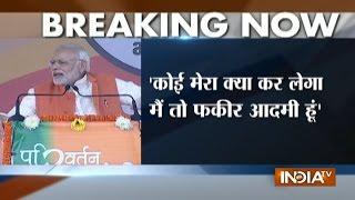 Finding Ways To Put Behind Bars Those Stashing Black Money Into Jan Dhan Accounts, Says Pm Modi