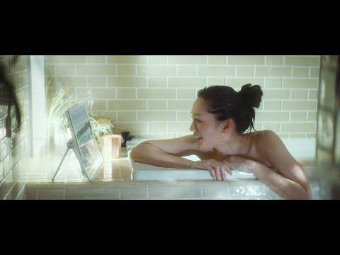 綾瀬はるか、CMでまったりお風呂 透き通る素肌を披露 パナソニック『プライベートビエラ』新CM