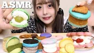 ASMR - 可愛すぎる♡トゥンカロン食べる音【咀嚼音】