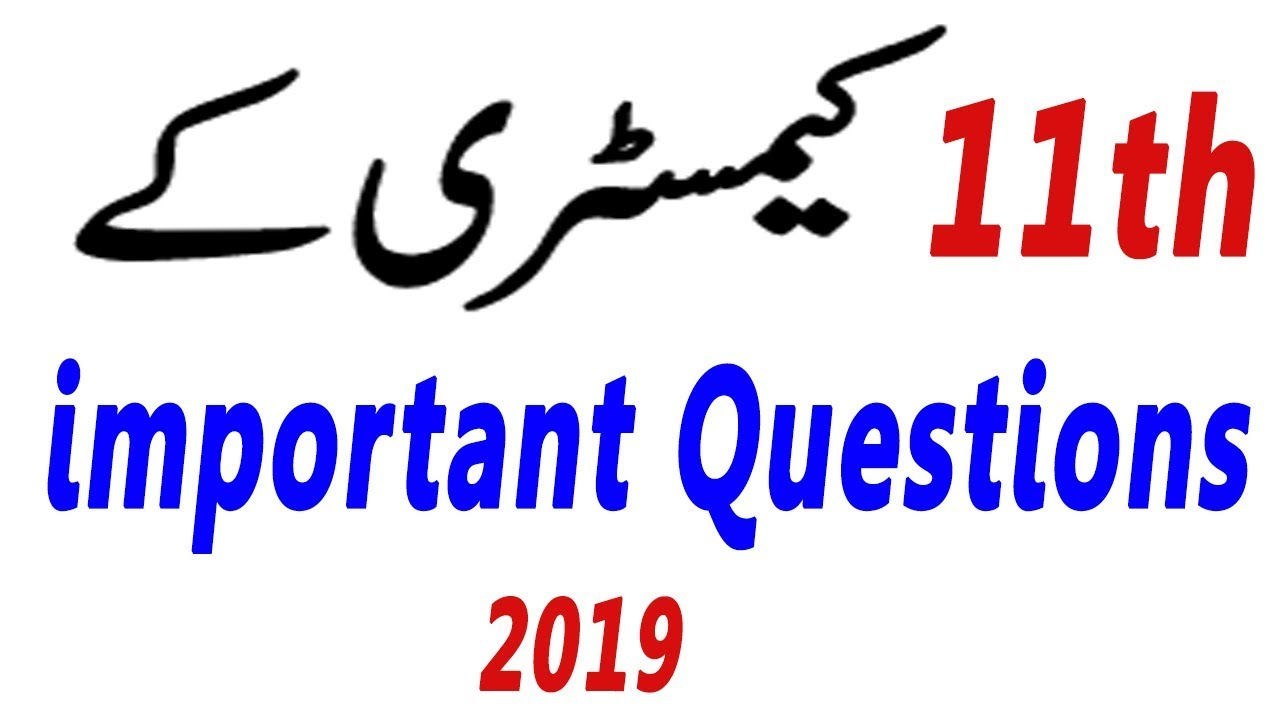 11th Class Chemistry Guess Paper 2019