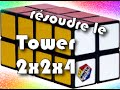 Solution Rubik's Cube 2x2x4 (Tower)