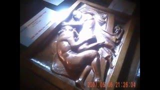 Музей эротического искусства Точка G.