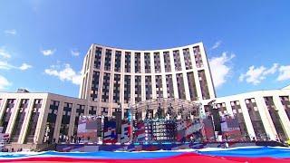 Митинг-концерт в честь Дня флага России пройдет в Москве на проспекте Академика Сахарова.