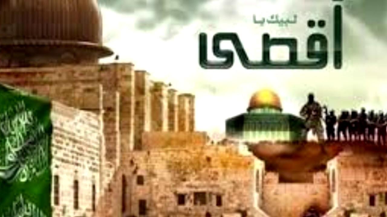 الشيخ حسن التهامى يقسم القدس عاصمة الخلافة الاسلامية قريبا جدا فهيا شمروا عن وقولوا لبيك يا اقصى