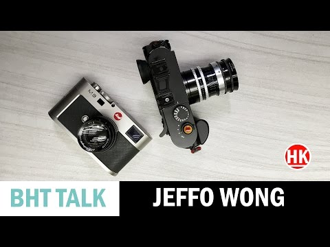 Vintage Lens Collector: Jeffo Wong