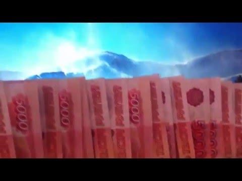 Запуск программы Деньги Экспресс, работа и вывод денег на карту Сбербанка