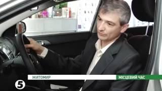 видео АвтоТак отзыв о покупке в группах
