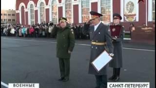 Военный институт физической культуры в Санкт-Петербурге отметил 105-летие