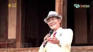 가수 안용수-아이라예[음악을그리는 사람들]
