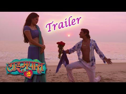 TimePass 2 - OFFICIAL TRAILER PREVIEW - Priya Bapat, Priyadarshan Jadhav - Marathi Movie