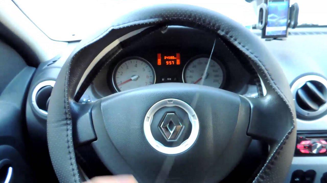 Оплетка на руль алиэкспресс со шнуровкой 158