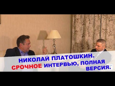 """Платошкин о народе, который должен стать хозяином страны вместо тупой и продажной """"элиты""""."""