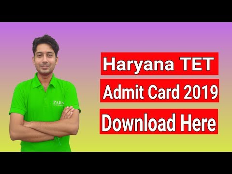 haryana-tet-admit-card-2019-|-htet-nov-admit-card-2019-|-htet-exam-date-paper-1-paper-2-admit-card