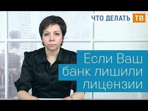 Сериал Форс-мажоры 3 сезон 11 серия - смотреть онлайн