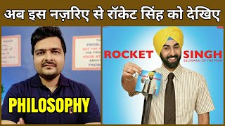 Rocket Singh: Salesman of the Year - Movie Review   Philosophy Message Explained   in-depth Analysis
