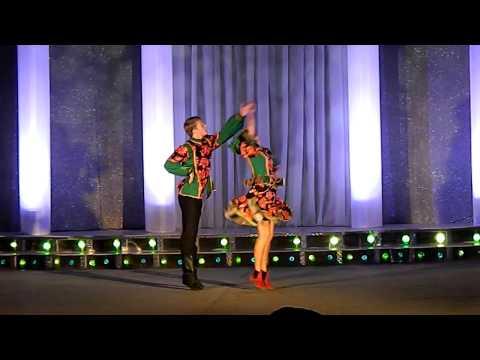 Танец \