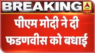 PM Modi Congratulates Devendra Fadnavis And Ajit Pawar | ABP News