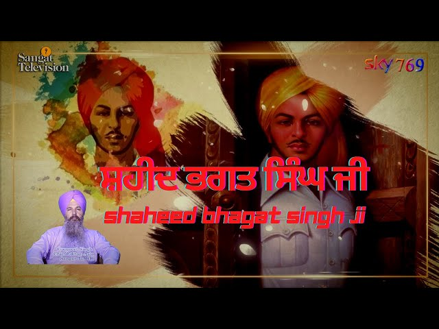 Ek Noor - ਸ਼ਹੀਦ ਭਗਤ ਸਿੰਘ ਜੀ - Shaheed Bhagat Singh Ji Janam Din Special - Gurpreet Singh - Sangat TV