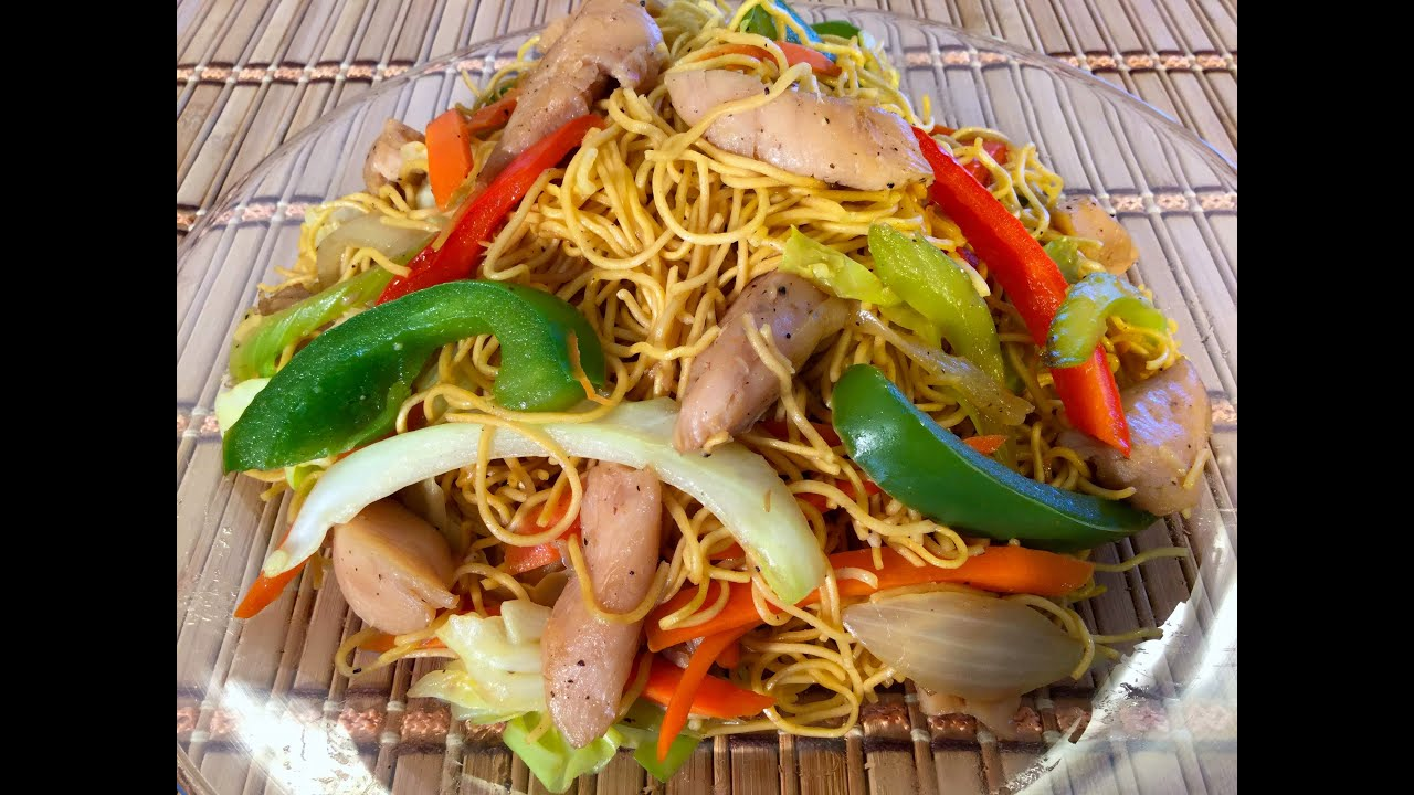 How to make chicken chow mein chinese food recipes stir frying youtube forumfinder Choice Image