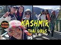 THAI GIRLS  FROM BANGKOK TO DELHI INDIA THEN TO KASHMIR