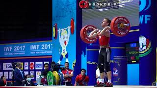 Caner Toptas (56) - 128kg Clean and Jerk @ 2017 Youth Worlds