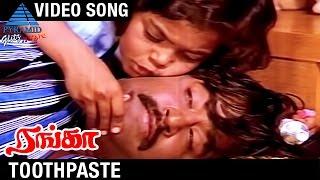 Toothpaste Video Song | Ranga Tamil Movie Songs | Rajinikanth | Radhika | Shankar Ganesh