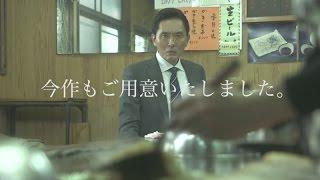 【ドラマ24】孤独のグルメ Season6 スペシャル動画 4月7日(金)スター...
