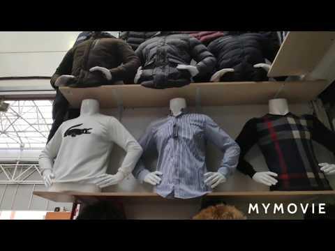 Садовод Мужская Брендовая Одежда Распродажа