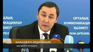 Упрощенный порядок открытия и ликвидации некоторых категорий ИП ввели в Казахстане(, 2015-04-09T10:21:45.000Z)