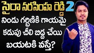 Uyyalawada Narasimha Reddy Real Story 2 | Sye Raa Narasimha Reddy | EP 159 | Vikram Aditya Videos