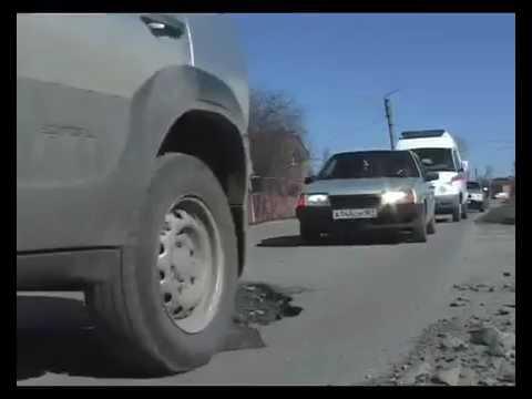 знакомства ростовская область шахты