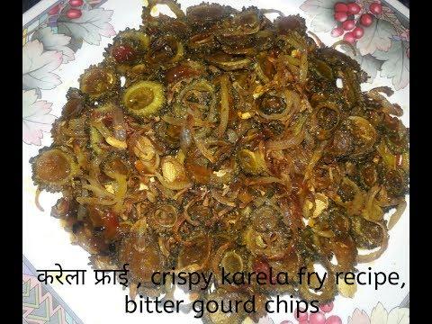 How to make karela sabzi    करेला फ्राई    crispy karela fry recipe    bitter gourd chips  