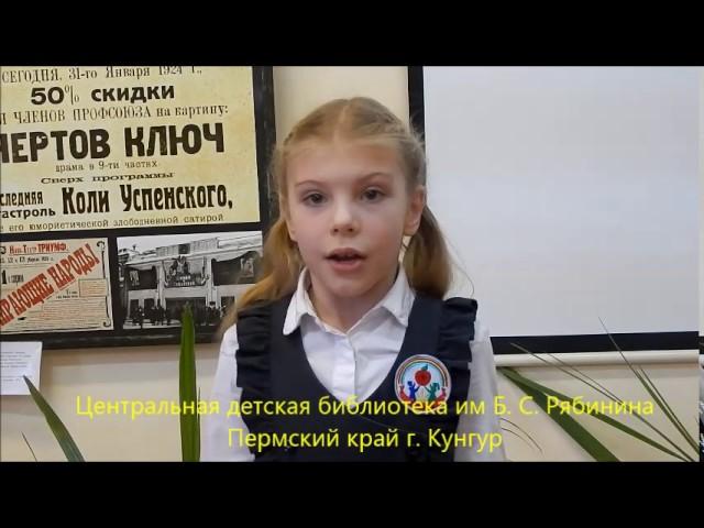 Изображение предпросмотра прочтения – ЕваПестерева читает произведение «Стрекоза и Муравей» И.А.Крылова