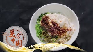 《美食中国》 5集系列片《品味昆明》(1) 长长米线昆明情 20191125   美食中国 Tasty China