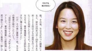 株式投資アドバイザー 若林史江 についてのアンケート http://enq-maker...