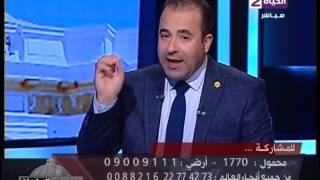 عين على البرلمان - النائب/أحمد بد وي
