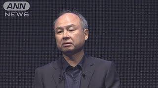アスクル社長再任否決 孫氏がヤフー対応に「反対」(19/08/03)