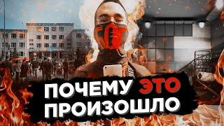 СТРЕЛОК ИЗ КАЗАНИ: ОТКУДА ОНИ БЕРУТСЯ И КАК РЕШИТЬ ПРОБЛЕМУ