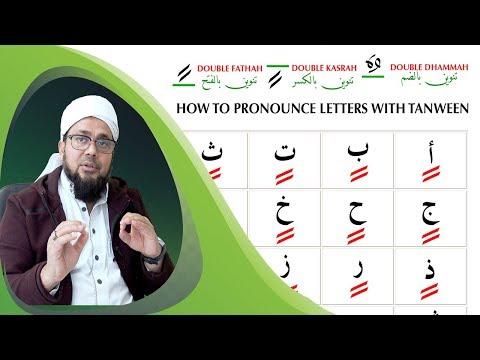 LEARN LETTERS WITH DOUBLE KASRAH ✓ LEARN ARABIC EASY WAY √ تعليم الحروف الهجائيه