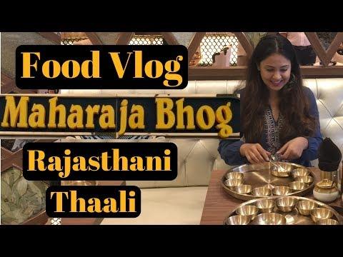 Maharaja Bhog   Food Vlog   Best Rajasthani Thaali in Mumbai