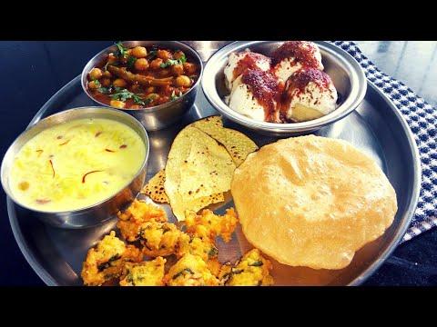 पितृपक्ष में बनाये जाने बाले पकवान|Shraadh Ki Thali | veg thali | Pitrupaksh Recipes by rasoi palace