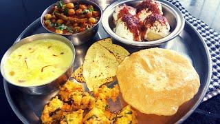 पितृपक्ष में बनाये जाने बाले पकवान Shraadh Ki Thali   veg thali   Pitrupaksh Recipes by rasoi palace