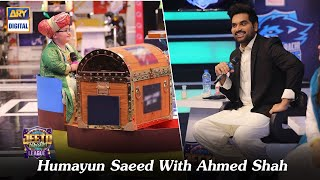Ahmed Shah Ne Humayun Saeed Ko Kya Kaha? Jeeto Pakistan League