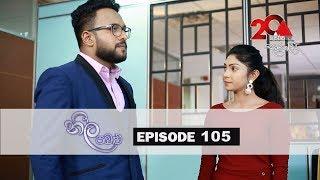 Neela Pabalu   Episode 105   02nd October 2018   Sirasa TV Thumbnail