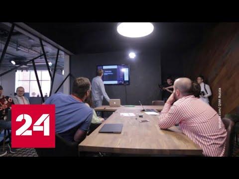 Qiwi после проверки ЦБ ограничит переводы - Россия 24