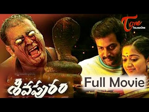 Sivapuram Telugu Full Movie HD |...