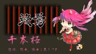 來源:http://www.nicovideo.jp/watch/sm17350493.