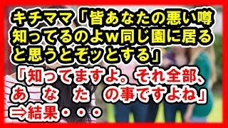 チャンネル登録はコチラ→https://goo.gl/tJs4Yt スカッと気持ちよくなる...